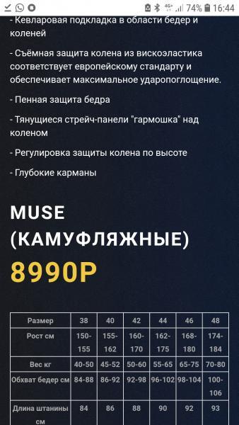 Screenshot_20190930-164422_Chrome.jpg