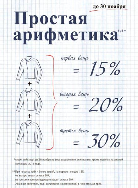simple_math.jpg