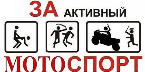 active-sport.jpg